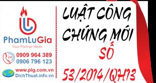 Luật Công chứng mới số 53/2014/QH13