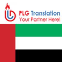 Dịch tiếng Ả Rập sang tiếng Việt