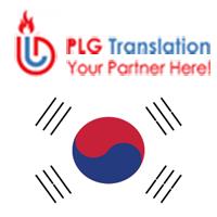 Trung tâm dịch thuật tiếng Hàn