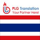 Dịch tiếng Thái Lan sang tiếng Việt