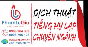 Dịch tiếng Hy Lạp sang tiếng Việt